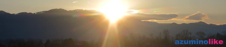 2017/1/1【初日の出】東方の山、光城山の雲切れ間から初日の出が...