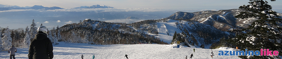 2017/1/7【新年の初滑り】ここは寺子屋スキー場、初滑りは志賀高原で存分に滑りました