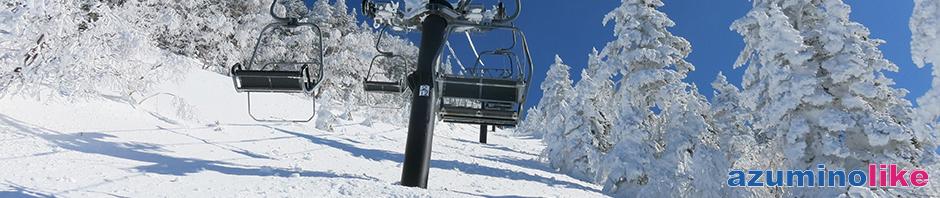2017/2/28【志賀高原・横手山スキー場】名物の樹氷に囲まれて埋もれたリフト、雪がハンパでなく多い!