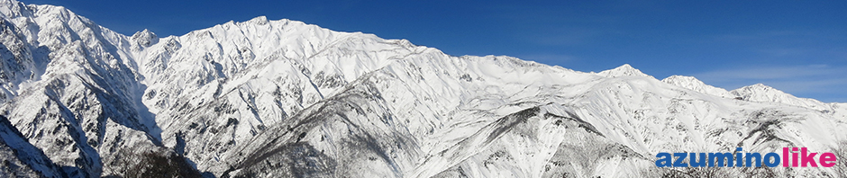 2016/12/19【シーズン初滑り】白馬五竜・47スキー場から見た北アルプス、右手奥が白馬三山