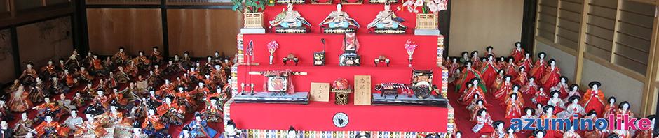 2017/3/5【海野宿のひな祭り】長野県東御市の海野宿では街道に沿ってひなが盛大に飾られます。