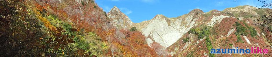 2015/10/15【紅葉の雨飾山】登山途中の荒菅沢からみた雨飾山は紅葉のピークで、息を呑むほどの紅葉三昧でした。