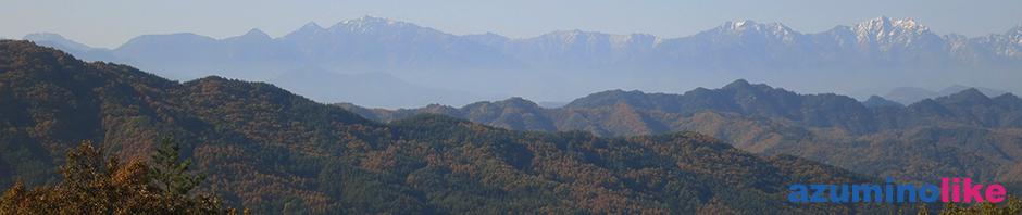 2016/11/7【筑北村から望む北アルプス】松本市の四賀地区を周遊するドライブで、筑北村の車止めから眺めた風景です。紅葉の山と北アルプスの山容が見事でした。