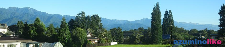 2016/8/20【安曇野、快晴の朝】雲ひとつない快晴の朝を迎え、北方の白馬山系も良く見渡せました。