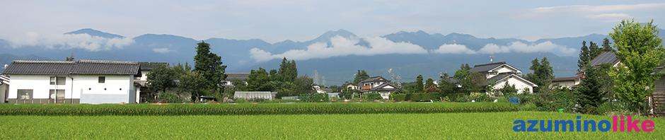 2016/8/11【安曇野の夏】正面の常念岳の向こうは上高地で、今日は皇太子さまを迎えて山の日の記念行事が行われました。