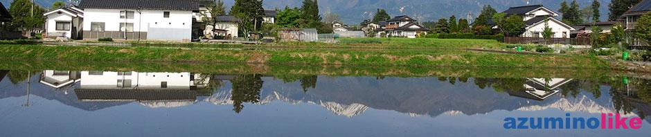 2015/5/1【水もに浮かぶ山々】連休始まりの日の朝の風景。近くの田園では水もに浮かぶ山々が行楽客を優しく出迎える時期となりました。