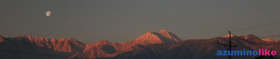 2015/12/28【朝焼けの常念岳】安曇野は放射冷却でぐっと冷え込み、今朝の最低気温はマイナス7℃です。窓越しに見た朝の風景は月も浮かんで幻想的でした。