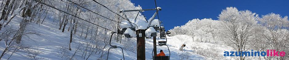 2013/12/25【スキー場もオープン】フルオープンした白馬コルチナスキー場、霧氷が何とも見事です。