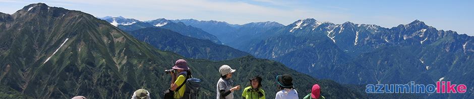 2017/8/27【唐松岳頂上】唐松岳山頂から見た劔岳の雄姿と北アルプスの山々は最高で、絶好の登山日和となりました。