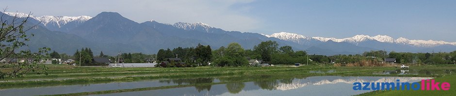 2018/5/11【 安曇野・穂高】天気は晴朗で見晴らしが良く、近くを散歩して撮った田園風景は正に安曇野です。