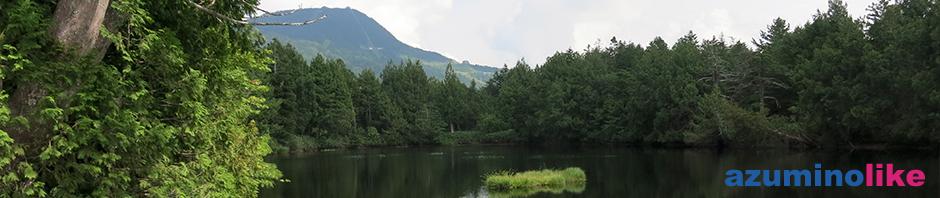 2018/7/25【 志賀高原・四十七池から見た横手山】木戸池の駐車場から志賀山、裏志賀山、四十八池を巡るハイキングは涼風が心地よくとてもリラックスしました。