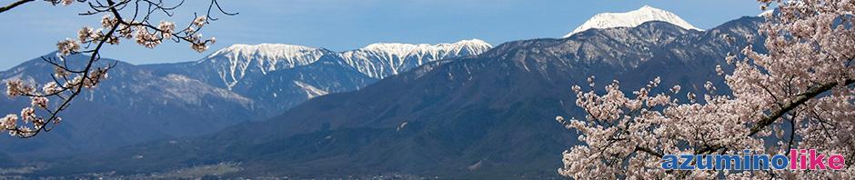 2019/4/20【鵜山の桜と北アルプス】池田町の山里に咲く桜と残雪の残った北アルプスの山々、この時期ならではの風景です。