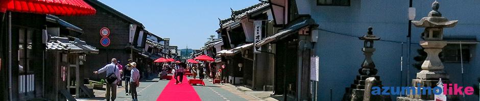 2019/5/4【美濃市の春】5月連休の岐阜県美濃市、野点と「うだつの上がる町並み」が決まっていますね。。