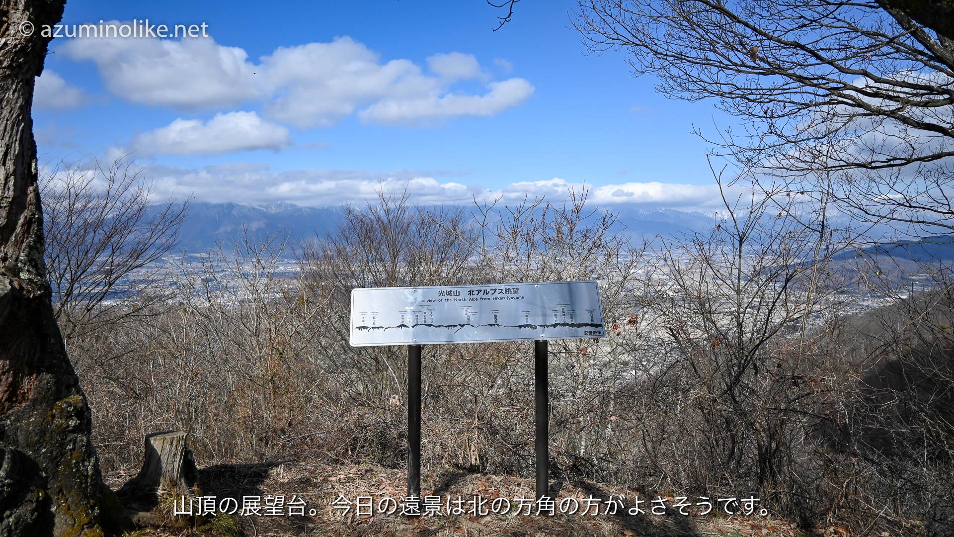 hikari312_ページ_09