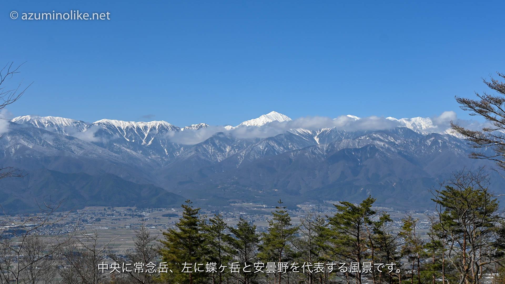 hikari312_ページ_27