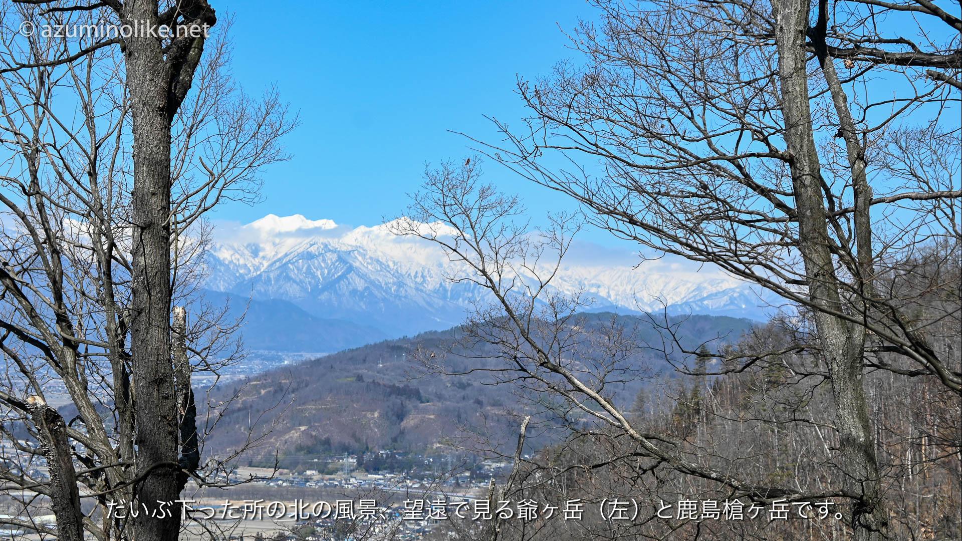 hikari312_ページ_28