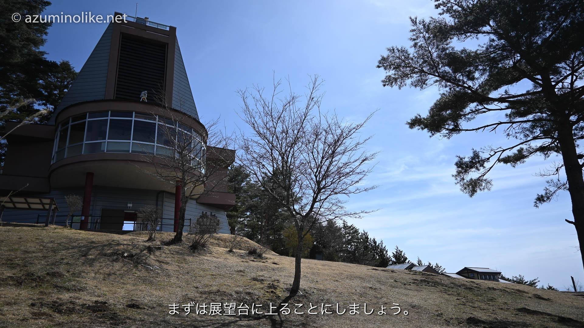 takagari321_ページ_10