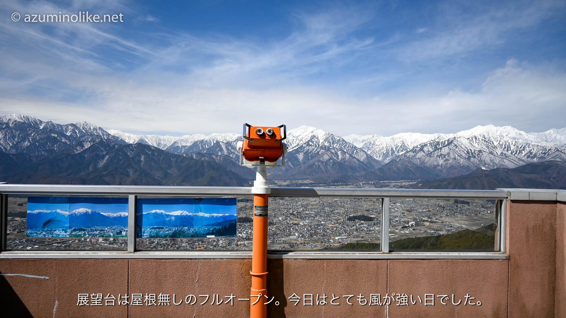 takagari321_ページ_11