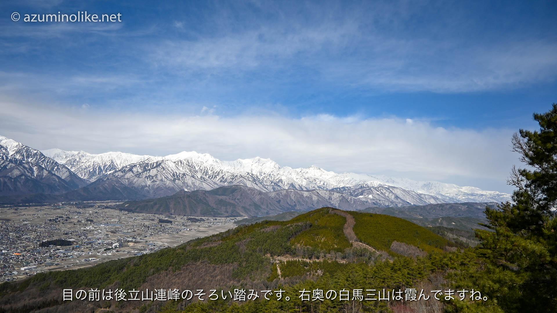 takagari321_ページ_12