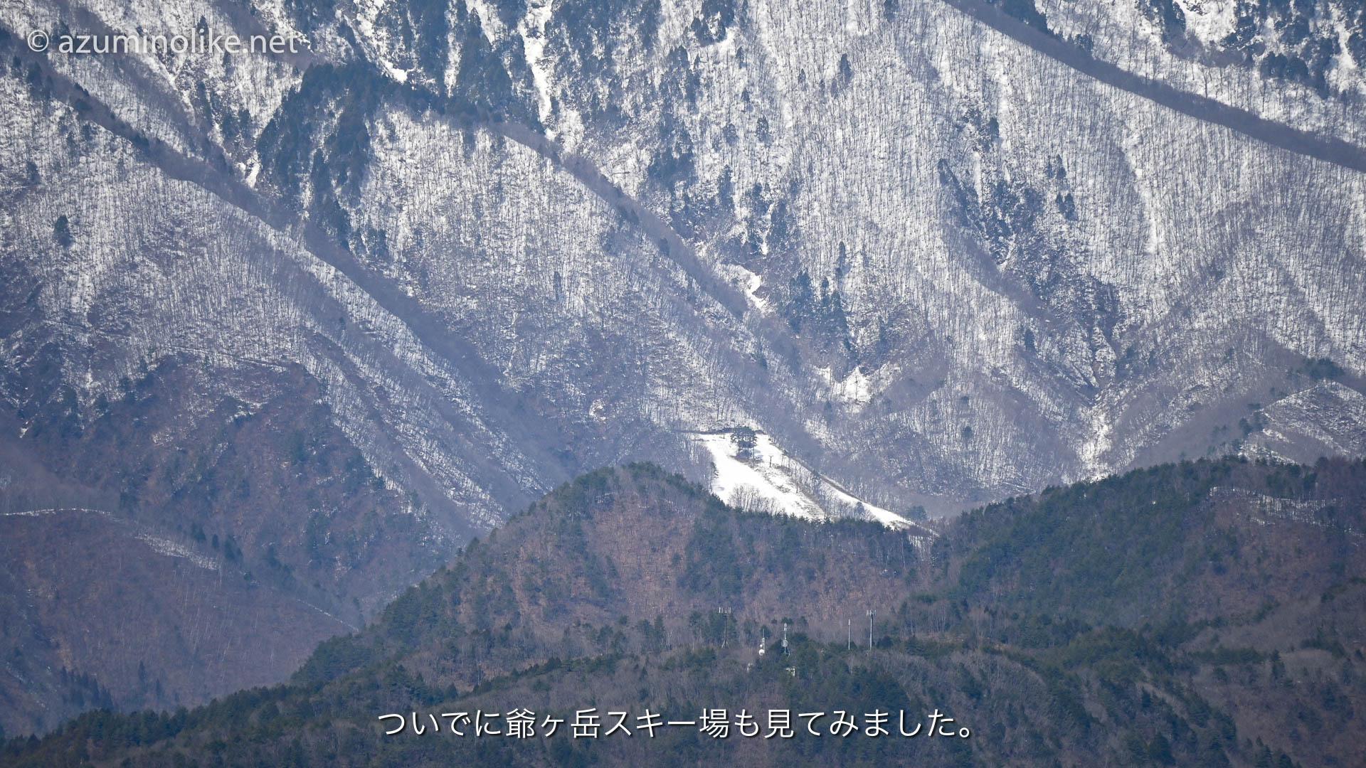takagari321_ページ_16