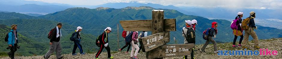 2019/6/17【美ヶ原の学校登山】日本百名山の美ヶ原(標高:2,034m)は地元では学校登山でも有名です。