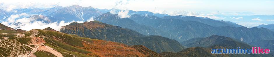 2019/10/5【乗鞍岳登山】山頂からは遠く、名だたる多くの主峰が手に取るように見えました。さすが、3,000m級の山です。