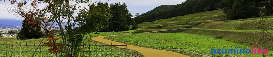 2019/10/26【国営アルプスあづみの公園】穂高・堀金地区の里山文化ゾーンではこの時期、里山の古き懐かしき風情にどっぷり浸ることができました。