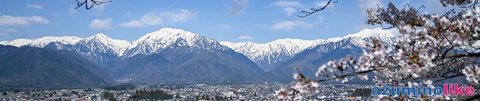 2020/4/28【大町山岳博物館からの眺め】大町市の山麓では桜が満開で、遠くの山々が映えていました。