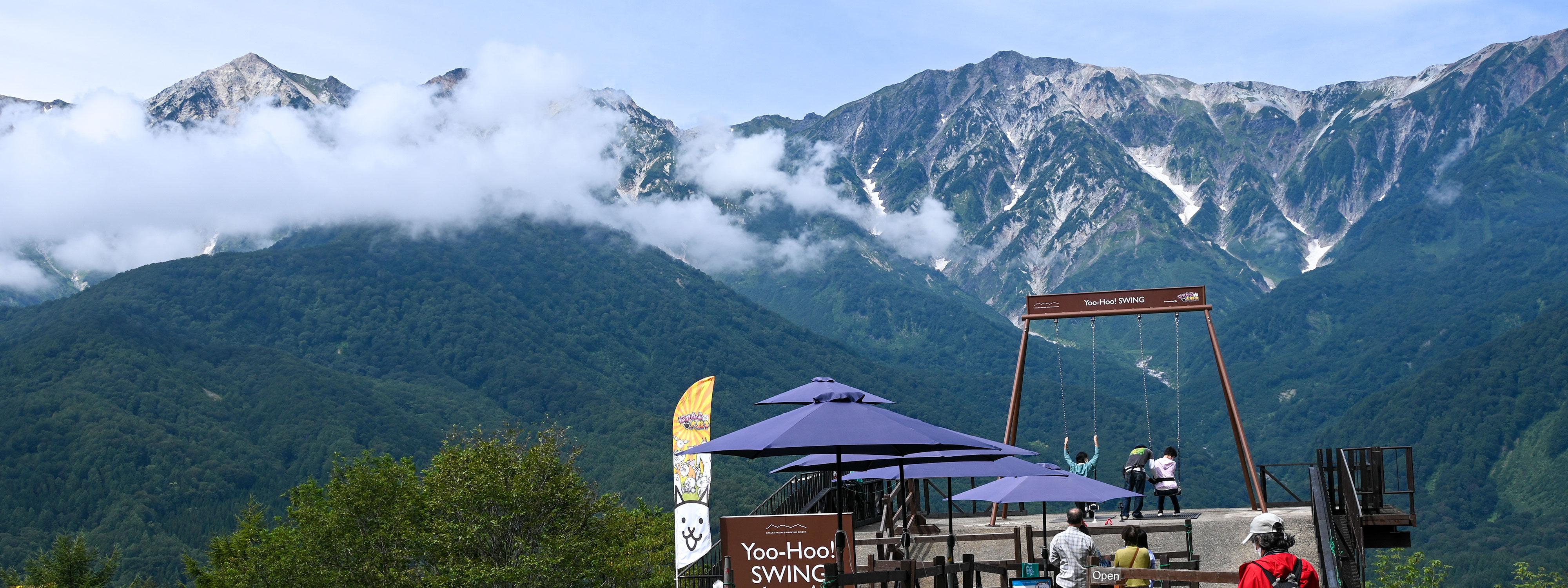 2021/08/12【岩岳のブランコ】