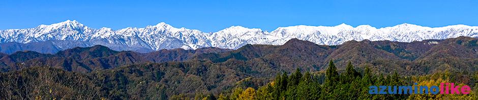 2020/11/5【小川村からの北アルプス眺望】北アルプス展望台は2020年に村に新たに追加されて、そこからの眺めは圧巻でした。